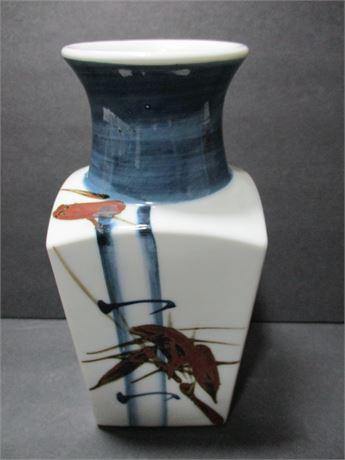 "Vintage 8"" Oriental Art Hand Painted Chinese Marked Vase"