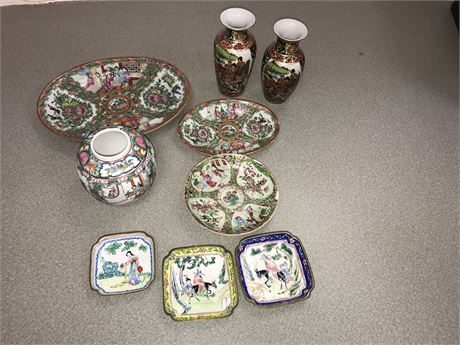 Chinese Porcelain and Enamel on Metal Lot