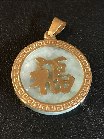 14k Gold and Jade Chinese Pendant