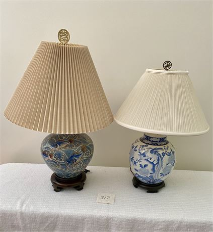 Pair of Porcelain Asian Lamps