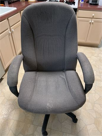 Adjustable Office Chair  (small tears as shown)
