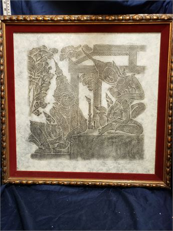 Vintage Asian Hanuman Mokey God& Lord Rama Ramayana Framed Art