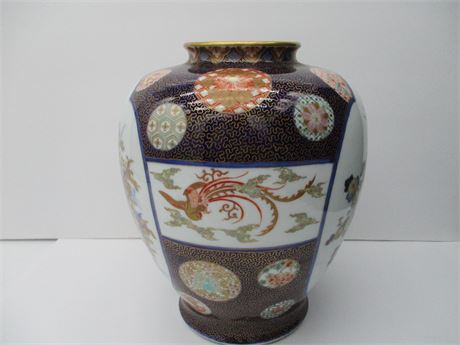 """Vintage 9"""" Chinese Fancy Collector Vase From Holzheimers' Cleveland"""