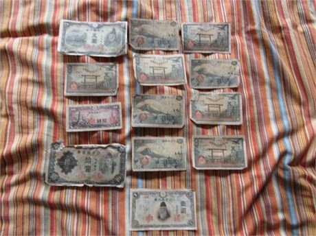 Asian Paper Currency Lot