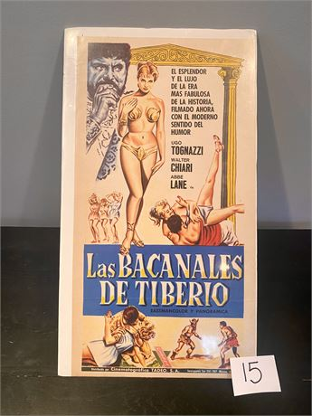 1950's Mexican Movie Poster