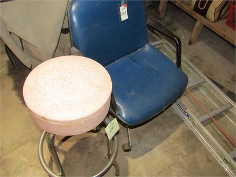 Vinyl Office Chair and Stool