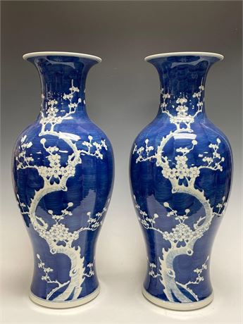 (2) Blue and White Chinese Flared Top Porcelain Vases